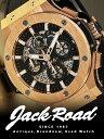 ウブロ HUBLOT ビッグバン アエロバン 【新品】【腕時計】【メンズ】