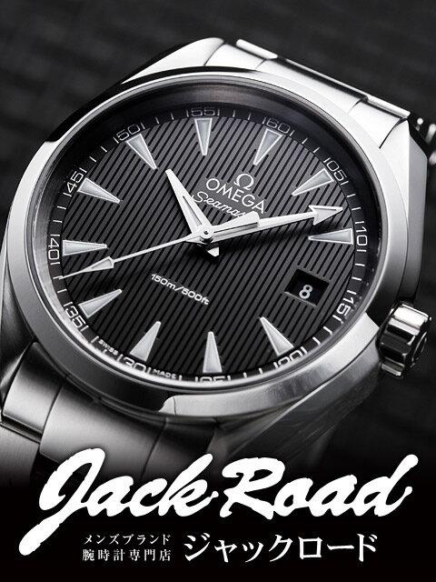 オメガ[OMEGA] シーマスター アクアテラ 231.10.39.60.06.001 新品 腕時計