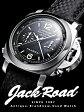 パネライ PANERAI ルミノールクロノ 1950 ラトラパント / PAM00213 腕時計 メンズ 【新品】