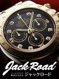 ロレックス ROLEX デイトナ 116523G 【新品】 【腕時計】 【送料無料】 【メンズ】【0601楽天カード分割】