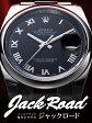 ロレックス ROLEX デイトジャスト 116200 【新品】 【腕時計】【メンズ】
