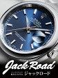 ロレックス ROLEX デイトジャスト 116200 【新品】 【腕時計】 【送料無料】 【メンズ】【0601楽天カード分割】