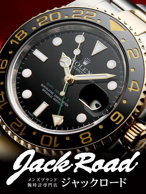 ロレックス ROLEX GMTマスターII 116713 【新品】 【腕時計】 【送料無料】 【メンズ】 -