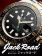 ロレックス ROLEX GMTマスターII 116713 【新品】 【腕時計】 【メンズ】
