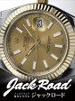 ロレックス ROLEX デイトジャストII 116333 【新品】 【腕時計】 【メンズ】