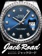 ロレックス ROLEX デイトジャスト ダイヤモンドベゼル 116244 【新品】 【腕時計】 【送料無料】 【メンズ】【0601楽天カード分割】