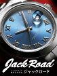 ロレックス ROLEX デイトジャストII 116300 【新品】 【腕時計】 【メンズ】デイトジャスト2