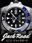 ロレックス GMTマスターII 116710BLNR rolex GMT-Master II【新品】【腕時計】【メンズ】