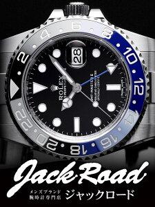 【楽天市場】ロレックス ROLEX GMTマスターII  116710BLNR【新品】 【腕時計】 【送料無料】 【メンズ】rolex GMT-Master II:ジャックロード 【腕時計専門店】