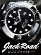 ROLEX ロレックス シードウェラー 4000 116600 【新品】【腕時計】【メンズ】【送料無料】