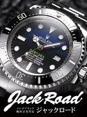 ロレックス ROLEX シードウェラー ディープシー Dブルー / Ref.116660 【新品】【腕時計】【メンズ】