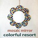 壁掛けインテリアミラー / ウォールミラー リゾート アジアン バリ インテリア 鏡*モザイクミラー カラフルリゾート