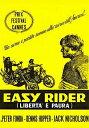 イージーライダー/EASY RIDER-ポスター
