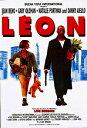 レオン/LEON-ポスター