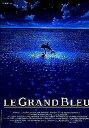 グランブルー/LE GRAND BLEU-ポスター