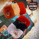 秋冬女子 ハンド メイド ファー 限定生産 3色 もこもこ ファー ケース iPhonXS iPhoneX ラビットファー iPhone ケース iPhoneX ケース ダブル iPhone8 iPhone7 リアルファー ふわふわ スマホケース【メール便 送料無料 】 3色ファー