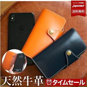 1代目 本革 i.Carry 【雑誌GOODA掲載中】 iPhoneケー