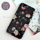 【大人女子ケース】TPU ケース iPhone11 Pro ...