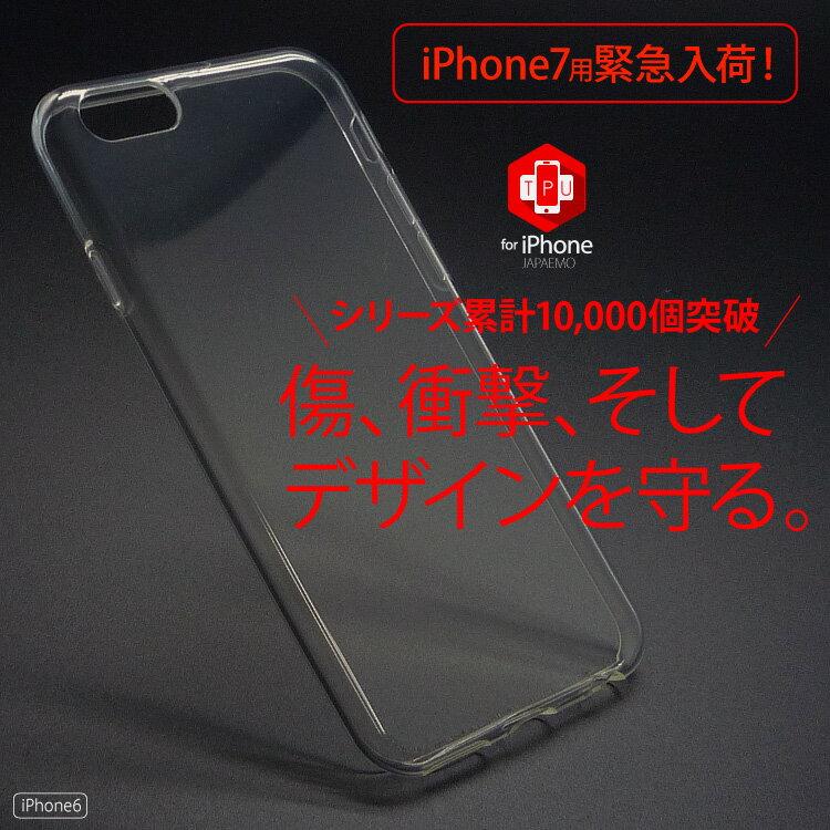 iPhone7 iPhone7plus クリアケース iPhone6s iPhone6sP…...:japaemo:10000314