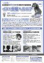 松田教授のよくわかる獣医外科基礎講座「イヌの会陰ヘルニア」[獣医 VM27-S 全2巻]