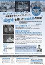Dr.クレイグ・マッキンスの超音波スキルアップシリーズ 超音波を用いた胆嚢疾患の診断[獣医 VM44-S 全1巻]