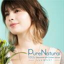Pure Natural 1day UV&MOIST е╘ехев е╩е┴ехещеы еяеєе╟б╝ ецб╝е╓едевеєе╔етеде╣е╚ 6╚ве╗е├е╚ 1╚в30╦ч╞■дъ ╗ч│░└■еле├е╚ дждыдкдд└о╩м SHO-BI е▐еоб╝