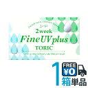 キャッシュレス 5%還元対象 ◆◆【ネコポス便送料無料】【代...