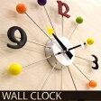 \ 今だけ200円OFFクーポン /壁掛け時計 ボールクロック 時計 壁かけ時計 壁掛時計 掛け時計 掛時計 かけ時計 壁掛け 壁掛 壁かけ 時計 クロック 北欧 おしゃれ ウォールクロック02P29Jul16