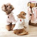 【DM便送料無料】【WOOFLINK】 (ウーフリンク)MARIE【犬服 ミニドレス ブラウス リボン ローズ バラ 薔薇 レース フリル】