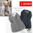 【送料無料】Louis Dog (ルイスドッグ/ルイドッグ)Alpaca coat【小型犬/アウター/アルパカ/モヘアジャケット/コート/ベスト/犬服/ドッグウェア】