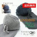 【DM便無料】Louis Dog (ルイスドッグ)(ルイドッグ)Alpaca Hoodie小型犬 ドッグウェア アルパカ ウエア フード付き 帽子付き パーカー 犬 服