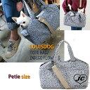 【送料無料】Tote Bag Indigo Flowers(Petit S)Louis Dog (ルイスドッグ)(ルイドッグ)小型犬 コットン キャリーバッグ ストライプ ショルダー