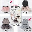 【DM便無料】(Black Khaki)LOUISDOG/ルイドッグ ルイスドッグ Woo TUTU(犬 服 小型犬  中型犬 チュチュ ワンピース ドレス ポンポン カラフル マルチ)ドッグウエア