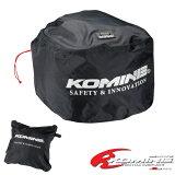 ���ߥ� AK-338 �إ��åȥХå������ɿ���� �ݥ��å��֥�إ��åȥ��С� KOMINE 09-338 WR Helmet Bag (4573325709027)