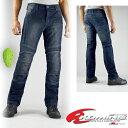 ���ߥ� WJ-731S �ե륤�䡼���֥顼������ KOMINE 07-731S F / Kevlar Jeans