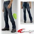送料無料 コミネ WJ-732R ジーンズ KOMINE 07-732R Jeans