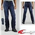 コミネ WJ-736R フルイヤーケブラージーンズ-ディープインディゴ KOMINE 07-736R F/Kevlar Jeans-D/INDIGO