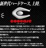 http://www.rakuten.ne.jp/gold/jline/images_product/n_project/coocase/lineup.jpg