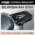 スズキ バーグマン200用トップボックス設置ブラケット ステイ GIVI(ジビ),SHAD(シャッド),COOCASE(クーケース),JIC,SHC対応 SUZUKI BURGMAN200