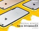 iPhone6 ケース iphone6s ケース iPhone 6 ケース SGP SPIGEN NEO HYBRID EX ネオ ハイブリッド EX iPhone 6 アイフォン アイフォン6 カバー スマホケース スマホ カバー スマホカバー docomo au softbank バンパー ブランド 手帳型