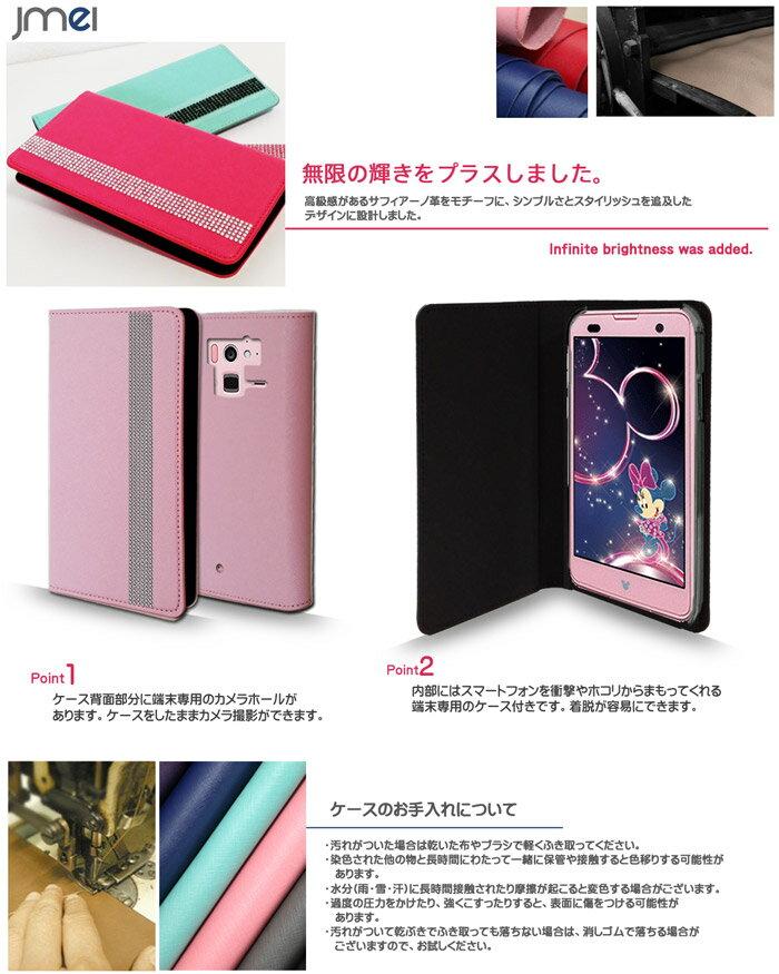 楽天市場】【Disney Mobile on docomo ...