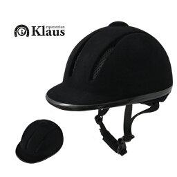 乗馬用ヘルメットAir通気C 黒ブラック Klaus 欧州安全規格 乗馬用品 帽子 乗馬ヘルメット(サイズ調節/インナー洗濯可)