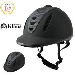乗馬用ヘルメットAir通気F 黒ブラック Klaus 欧州安全規格 乗馬用品 帽子 乗馬ヘルメット(サイズ調節/インナー洗濯可)