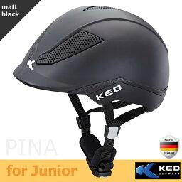 乗馬用ヘルメット KED PINA(黒 マットブラック) ジュニア用 乗馬ヘルメット 帽子 欧州安全基準認証 サイズ調整 インナー洗濯可 LED安全ライト 子供用 キッズサイズ 乗馬用品