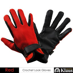 Klaus 乗馬用ワッフル・レザーグローブKE3(レッド×ブラック) 本皮/本革 赤×黒 手袋 牛革 乗馬用品