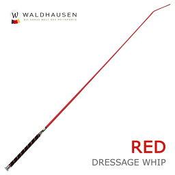 乗馬用品 ベロアグリップ長鞭(赤レッド) ロングムチ Waldhausen ノンスリップハンドル ドレサージュ 乗馬鞭