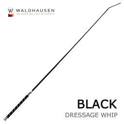 乗馬用品 ベロアグリップ長鞭(黒ブラック) ロングムチ Waldhausen ノンスリップハンドル ドレサージュ 乗馬鞭