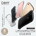2/1より値下げ!Deff Cleave アルミニウムバンパー Limited Edition for iPhone8Plus/7Plus シンプル おしゃれ かっこいい DCB-IP7PCLA