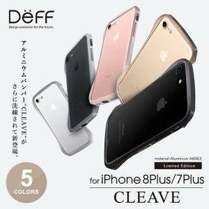 2/1より値下げ!【小型宅配便で送料無料】Deff Cleave