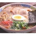 福岡県久留米市大砲ラーメン(8食入)【定番味・昔ラーメン詰合せ】